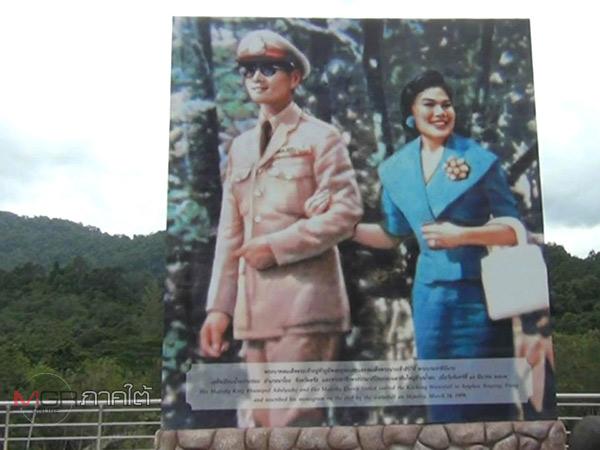 """เปิดสวนเฉลิมพระเกียรติ ร.9 แสดงภาพเขียนสีอะคริลิก """"พ่อหลวง"""" เสด็จเยือนภาคใต้ปี 2502"""