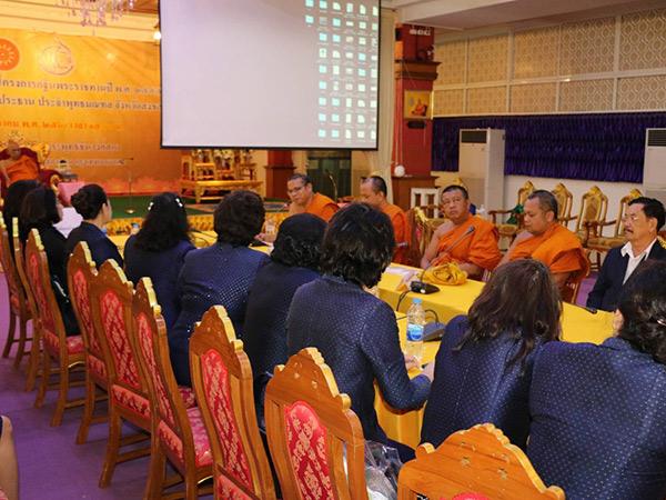 ส.สตรีไทยดีเด่นแห่งชาติ มอบเงินกว่า 6 ล. ร่วมสร้างพระประธานประจำพุทธมณฑลสงขลา