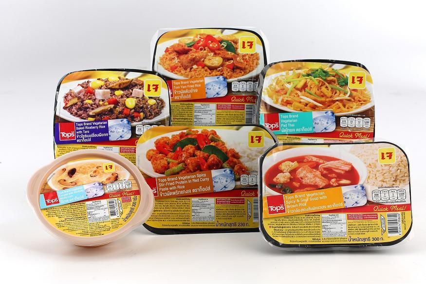 """""""กินเจ""""ผ่าน""""ออนไลน์-ดีลิเวอรี่""""บูม คาดปี60ตลาดอาหารเจทะลุ4.5พันล."""