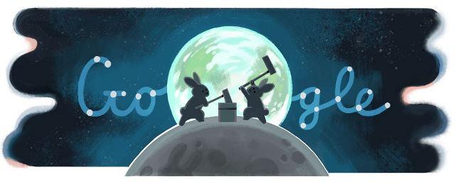 ภาพจาก Google.jp