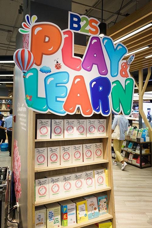 """บีทูเอส เปิดโซน """"Play & Learn"""" พร้อมเปิดตัวหนังสือ """"เลี้ยงบวก ลูกบวก"""""""