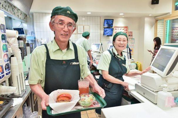 ผู้สูงอายุชาวญี่ปุ่นอาจต้องทำงานจนแก่