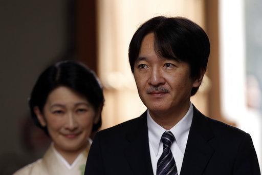 รบ.ญี่ปุ่นเผยเจ้าชายอากิชิโนจะเสด็จฯร่วมพระราชพิธีถวายพระเพลิงพระบรมศพในหลวงร.9