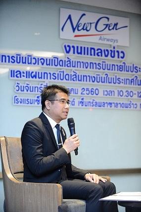 เจริญพงษ์ ศรประสิทธิ์ ประธานเจ้าหน้าที่บริหาร สายการบิน  นิวเจนแอร์เวย์ส ของไทย