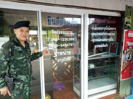 ทหารบุกค้นร้านขายปืนดังเมืองลี้ พบซุกกระสุนปืนไม่มีใบอนุญาตเป็นตับ