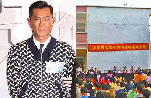 HK Channel เคยรายงานเมื่อปีพ.ศ. 2557 การบริจาคเงินสรัางโรงเรียนของกู่เทียนเล่อ ว่ามีจำนวน 61 แห่ง ส่วนใหญ่กระจายอยู่ในมณฑลเสฉวน, กานซู, กุ้ยโจว และก่วงซี (ภาพ jaynestars.com)