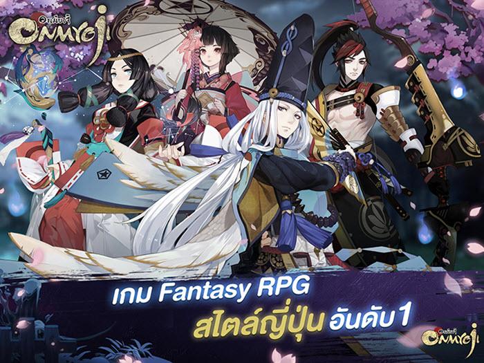 """การีนาเปิดตัว """"Onmyoji"""" เกมอาร์พีจีสไตล์ญี่ปุ่น"""