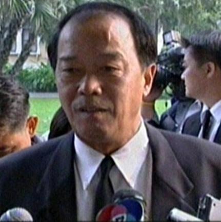 นายชูศักดิ์ ศิรินิล ประธานคณะทำงานด้านกฎหมาย พรรคเพื่อไทย