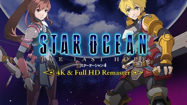 """""""Star Ocean: The Last Hope"""" รีมาสเตอร์ใหม่ลง PS4 พ่วงพีซี"""
