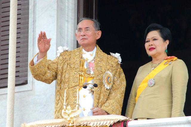 70 ปี ร.9 : 70 ปี แห่งสันติภาพและความรุ่งโรจน์ของไทย