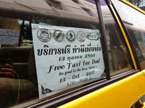 สานต่อที่พ่อทำ! แท็กซี่โลมา พัทยา ให้บริการ 7 จุดทั่วเมืองพัทยาฟรี