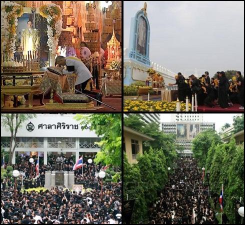 (บนซ้าย) สมเด็จพระเจ้าอยู่หัวทรงบำเพ็ญพระราชกุศลครบ 1 ปี วันสวรรคตพระบาทสมเด็จพระปรมินทรมหาภูมิพลอดุลยเดช บรมนาถบพิตร (บนขวา) ประชาชนเดินทางมากราบสักการะพระบรมฉายาลักษณ์ ในหลวง ร.9 บริเวณซุ้มกำแพงพระบรมมหาราชวังอย่างต่อเนื่อง (ล่าง) ประชาชนนับหมื่นคนหลั่งไหลไปเจริญจิตภาวนาที่ รพ.ศิริราช