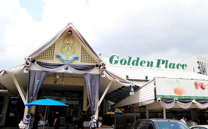 ร้านโกลเด้น เพลซ สาขาแรก ที่ถนนพระรามเก้า