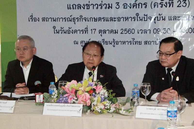 คาดไทยส่งออกอุตฯ อาหารปี 61 แตะระดับ 1.12 ล้านล้านบาท