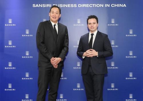 """แสนสิริผนึกพันธมิตรยักษ์ใหญ่จีน """"Luen Thai"""" ขยายตลาดอสังหาฯ"""