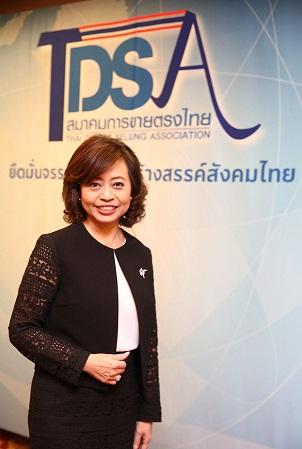 """ดิจิตอลทำ """"ขายตรงไทย"""" เดือด คาดตลาดรวมปี 61 ทะลุแสนล้าน"""