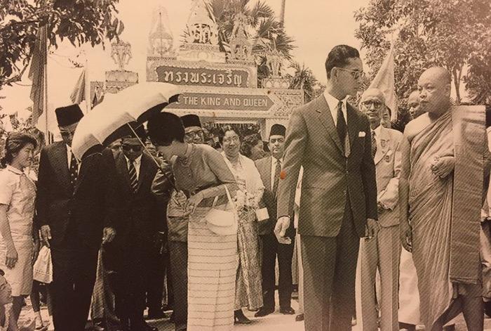ภาพเมื่อครั้งในหลวงรัชกาลที่ ๙ เสด็จเยือนประเทศมาเลเซีย