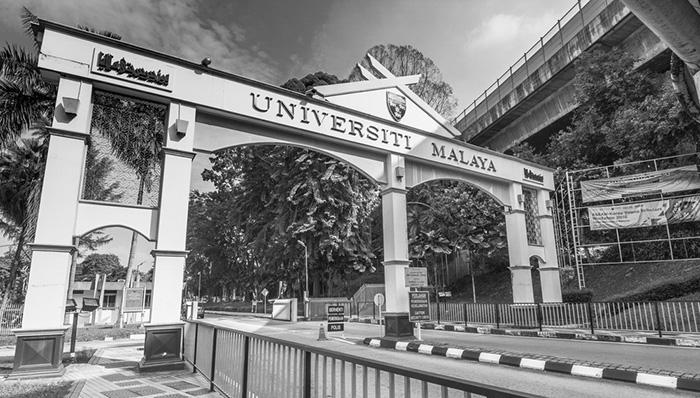 มหาวิทยาลัยมาลายา กัวลาลัมเปอร์(ภาพ : ปชส.การท่องเที่ยวมาเลเซีย)
