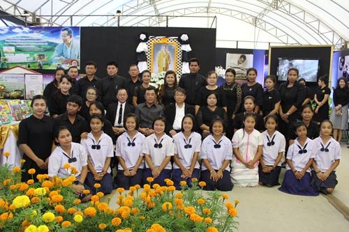 กาญจนบุรีจัดนิทรรศการน้อมรำลึกในพระมหากรุณาธิคุณพ่อหลวง รัชกาลที่ ๙