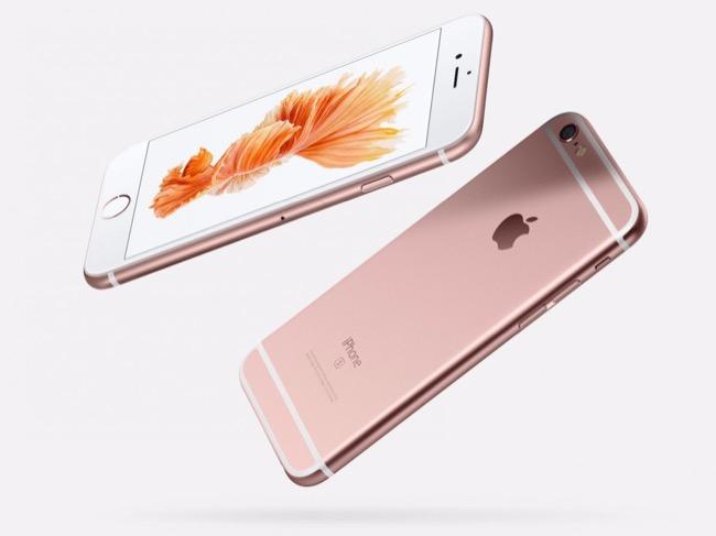 iPhone 6s เป็นอะลูมิเนียม หมดกังวลหากทำเครื่องตกหล่น