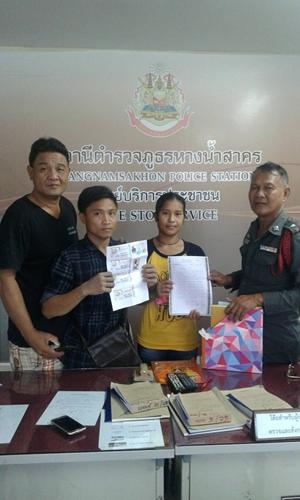 ผัวเมีย AEC ถูกลอตเตอรี่ 24 ล้าน สาวกระเพาะปลาเมืองบ่อวินเฮงรับ 12 ล้าน