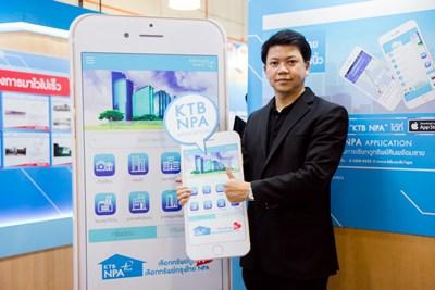 กรุงไทยขนทรัพย์กว่า8พันล้านขายส่งท้ายปี