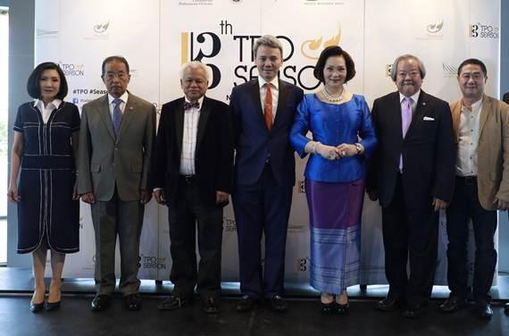 TPO จัดโอเปร่าคอนเสิร์ตฉลองครบรอบ 12 ปี