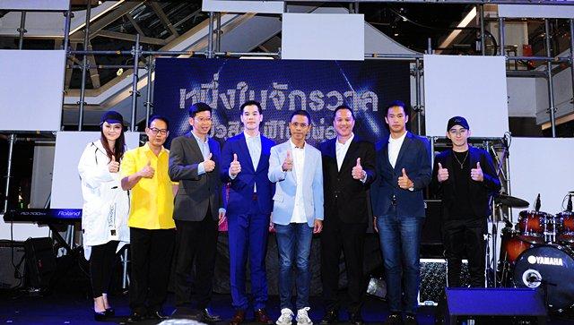 """3 คอนเสิร์ต 3 สถานที่ """"ครั้งแรก"""" ในไทย!! """"หนึ่งในจักรวาล มิวสิค ฟีโนมีน่อน"""""""