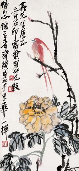ภาพดอกโบตั๋น โดย ฉี ไป่ฉือ (1864 - 1957)