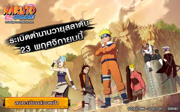 """เทนเซ็นต์เปิดตัว """"Naruto Online"""" พร้อมประกาศ CBT 23 พ.ย.นี้"""