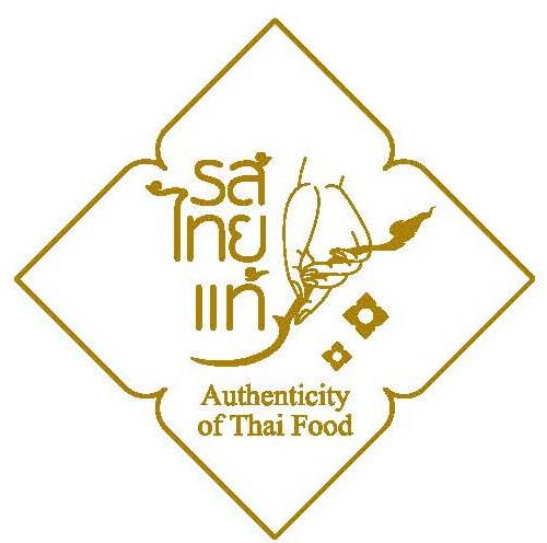 """สถาบันอาหารเปิดรับร้านอาหารร่วมโครงการมาตรฐานอาหาร """"รสไทยแท้"""""""