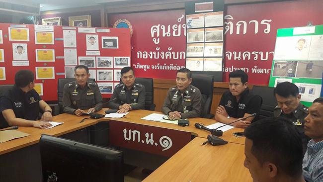 จับไอ้ชั่วอ้างเป็นตำรวจลวงเหยื่อสาวพม่าข่มขืน-ลักทรัพย์คนแก่ มีหมายจับติดตัว 9 คดี