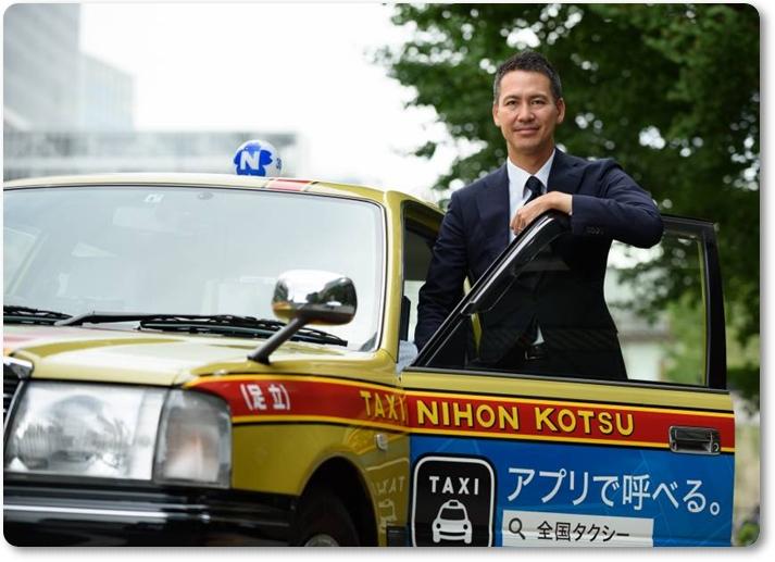 """ญี่ปุ่นผงะ!! """"แท็กซี่เถื่อน"""" ผุดเป็นดอกเห็ด  ตำรวจโอซาก้ามึน """"คนขับจีน"""" แอบเนียนรับส่งผดส.จีนแผ่นดินใหญ่เป็นล่ำเป็นสัน"""