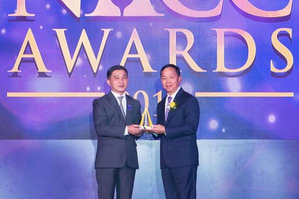 ไทยออยล์รับมอบรางวัลชมเชยองค์กรโปร่งใส ประจำปี 2560