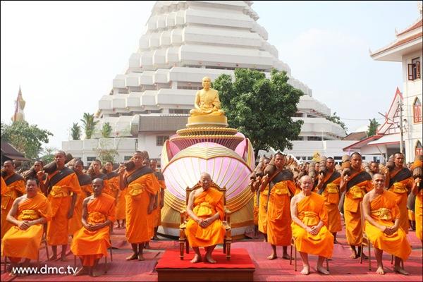 สมเด็จพระมหารัชมังคลาจารย์(สมเด็จช่วงฯ) ให้การต้อนรับคณะเดินธุธงค์ธรรมชัย ปี 2556