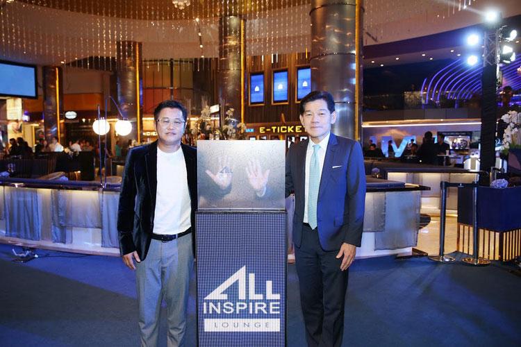 """ออลล์อินสไปร์ฯ จับมือเมเจอร์ซีนีเพล็กซ์ฯ เปิดตัว """"All Inspire Lounge"""" เลานจ์สุดหรูใจกลางเมือง"""