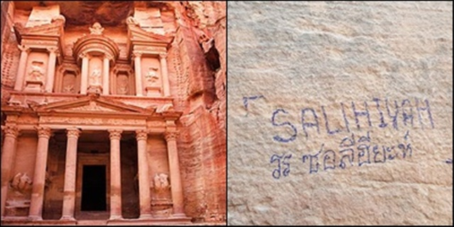 โตแต่ตัว ! ครูโรงเรียนใต้ มือบอนทำลายความสวยงาม โบราณคดี ประเทศจอร์แดน