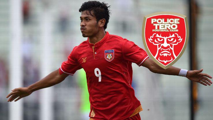 อ่องธู แข้งตัวเก่งทีมชาติเมียนมา ย้ายมาค้าแข้งในไทยกับ มังกรไฟ