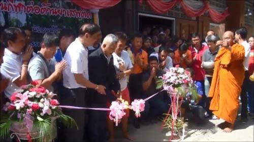 อดีตแชมป์มวยไทย และนักมวยชื่อดัง ร่วมเปิดค่ายมวยสอนเยาวชนรักษาแม่ไม้มวยไทย