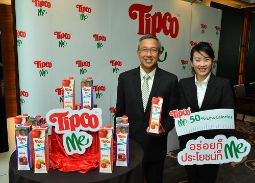"""""""ทิปโก้"""" ส่งน้ำผลไม้พรีเมียม """"Tipco Me"""" รับเทรนด์สุขภาพโตต่อเนื่องแบบฉุดไม่อยู่"""