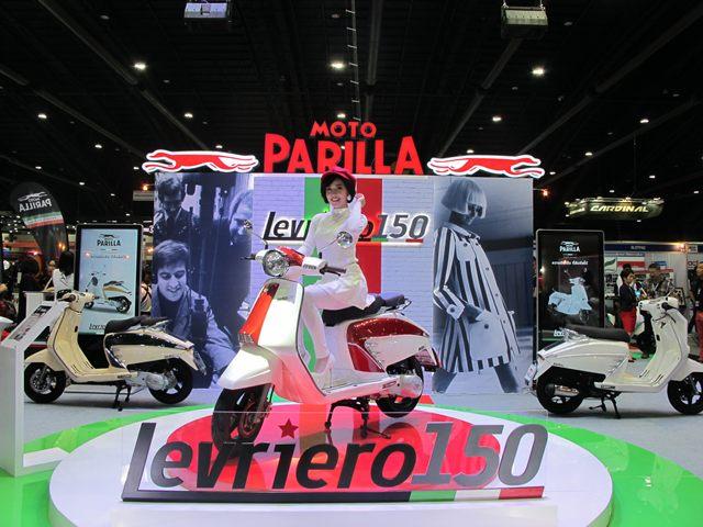 โมโต พาริลล่า ยี่ห้อน้องใหม่ในไทย เปิดตัวสกู๊ตเตอร์ 150 ซีซี ราคา 69,900 บาท