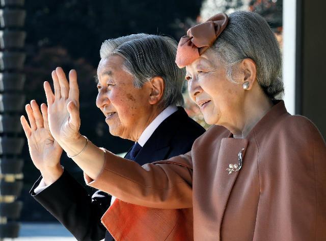 """เจ้าชายญี่ปุ่นเผย! พระจักรพรรดิจะสละ """"พระราชกรณียกิจ"""" ทั้งหมด หลังสละราชสมบัติ"""