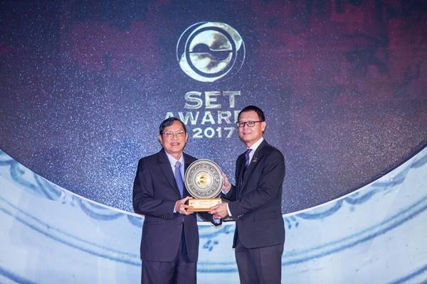 เอสซีจี รับรางวัลบริษัทจดทะเบียนด้านผลการดำเนินงานยอดเยี่ยม จากเวที SET Awards 2017