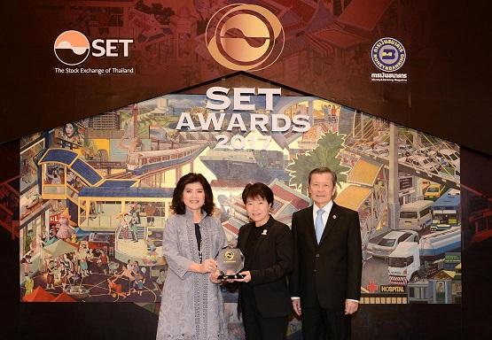 แม็คกรุ๊ปรับรางวัลบริษัทจดทะเบียนด้านผลการดำเนินงานดีเด่น SET AWARDS 2017