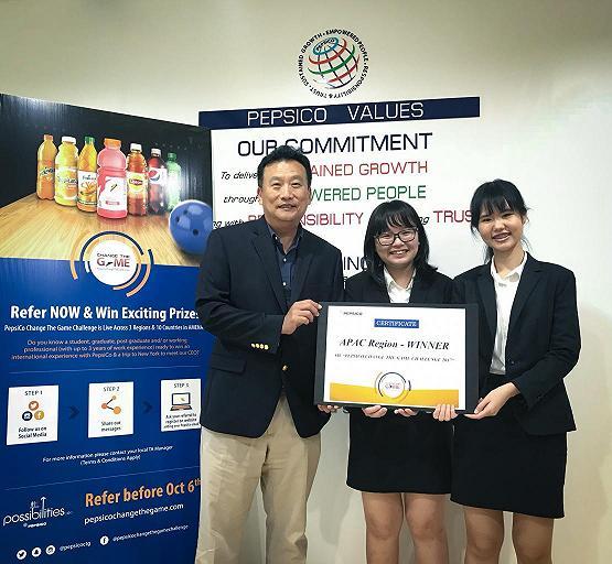 เป๊ปซี่…ชวนคนไทยร่วมส่งใจเชียร์ 2 นักศึกษาไทย