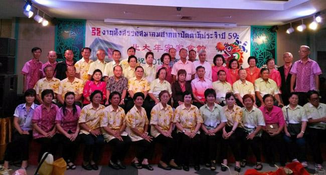 ชาวจีนฮากกาในภาคใต้ประเทศไทย (Chinese Hakka in Southern Thailand)