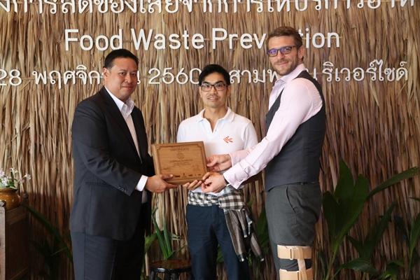 เบื้องหลัง สามพราน ริเวอร์ไซด์  คว้ามาตรฐาน ฟู้ดเวสท์ โรงแรมแรกในไทย