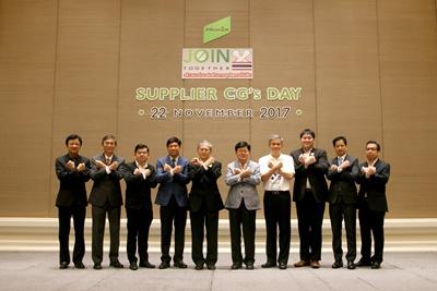 พฤกษา จัดงาน Supplier CG's Day : JOIN TOGETHER