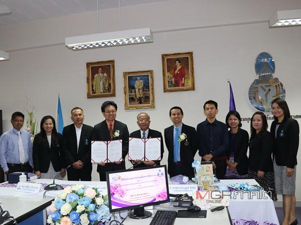 ม.ทักษิณ ลงนามความร่วมมือทางวิชาการกับ ส.การจัดการงานบุคคลแห่งประเทศไทย