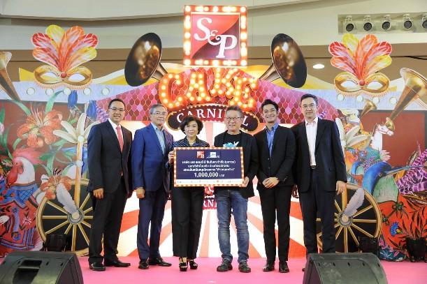 """""""เอส แอนด์ พี เค้ก คาร์นิวาล"""" ฉลองใหญ่ครบรอบ 44 ปี เทศกาลเค้กสุดอลังการแห่งปีของผู้นำด้านเค้กและเบเกอรี่ไทย"""